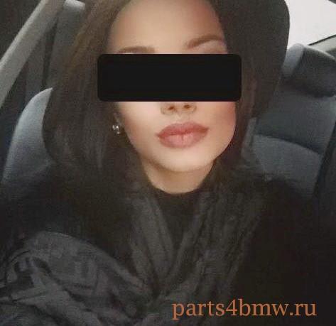 Путана Танюся 84