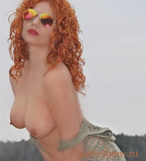 Проститутка Никки фото без ретуши