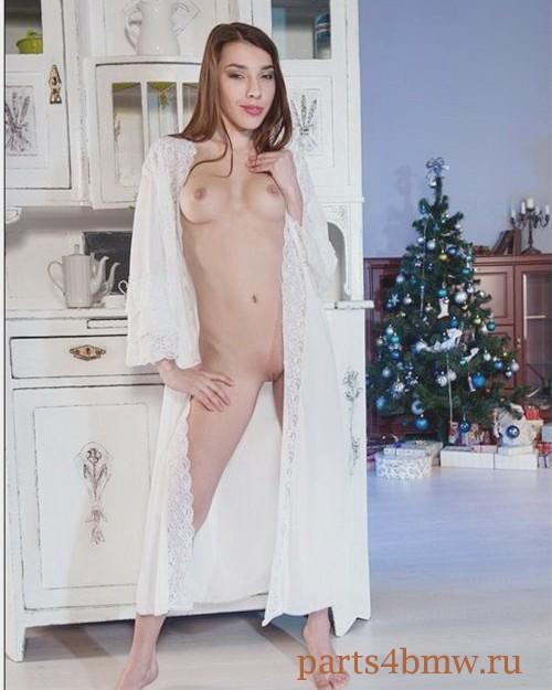 Проститутка Тайя 100% реал фото