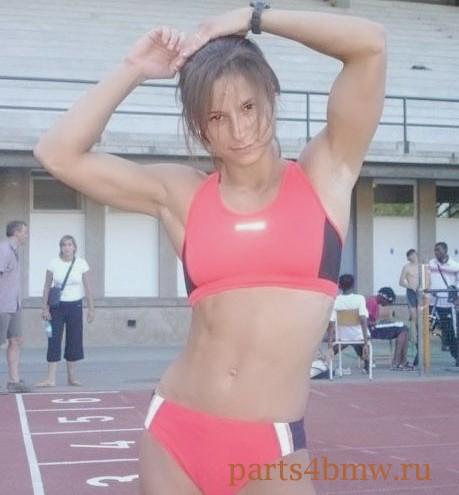 Шалава Николазина VIP