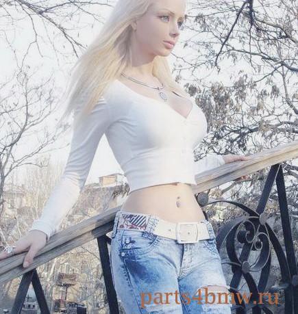 Проститутка ТЕССИ 44