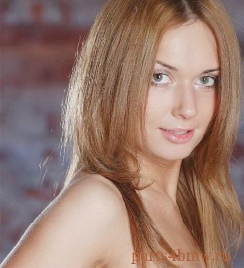Шалава Параскива 100% реал фото
