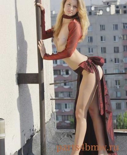 Проститутка Алеста Vip