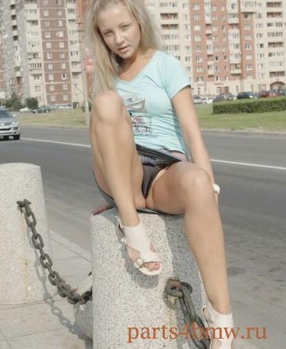 Проститутка Кристель ВИП