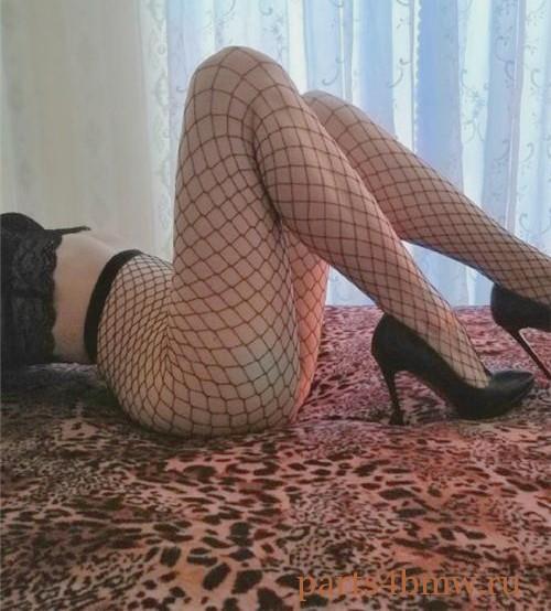 Элитные проститутки из Екатеринбурга