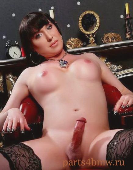 Проститутка Марселина real