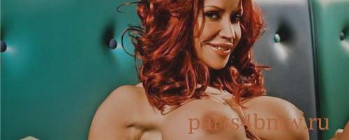 Проститутки в голицино