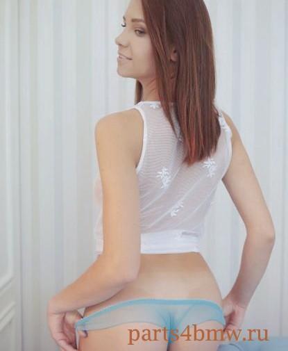 Проститутка Даринушка 100% фото мои