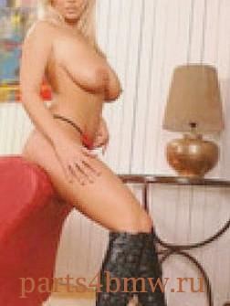 Проститутка Мелана