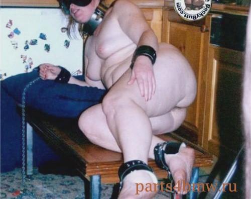 Проститутка Аза 100% реал фото